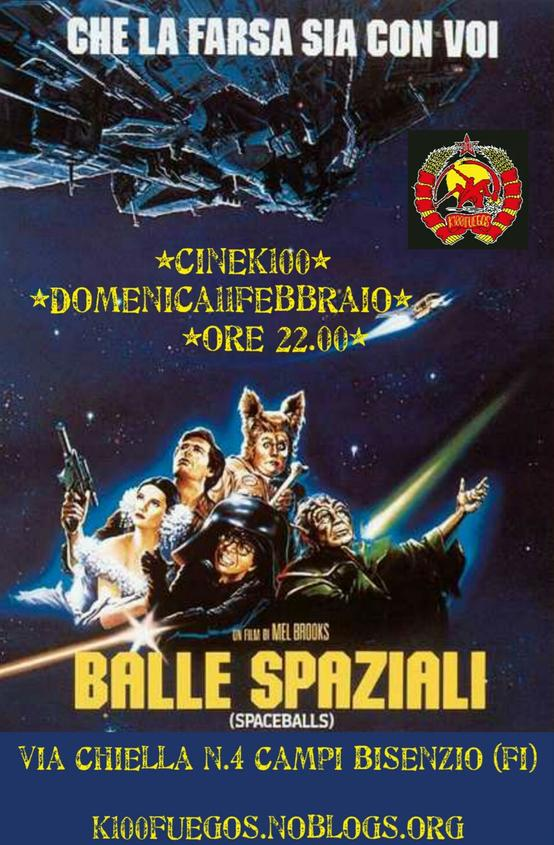 cinema space balls