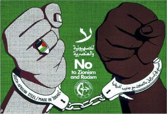 zionism-racism