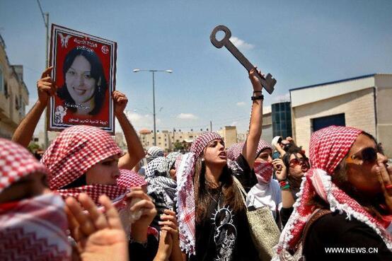 Al Nakba 2021 a fianco del popolo palestinese