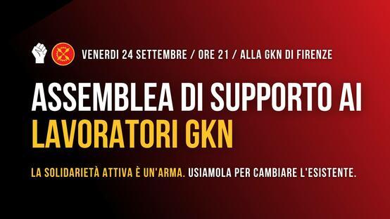 Assemblea pubblica del Gruppo di Supporto verso lo sciopero generale!