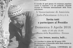 p_018_commemorazione_della_giornata_della_terra