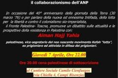 p_019_palestina_incontro_con_aiman_hajj_yahia