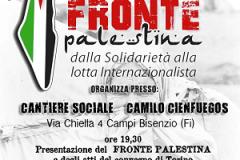 p_032_serata_presentazione_fronte_palestina