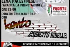p_053_serata_sostegno_prigionieri_palestinesi